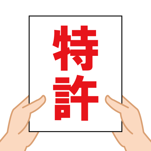 MEO対策順位チェックツール特許取得!